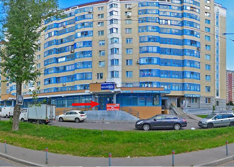Немчиновка, Советский проспект